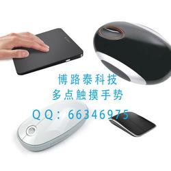 乂魔品牌、触摸鼠标键盘、触摸鼠标键盘图片