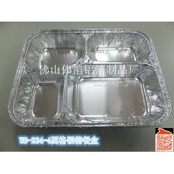 外卖打包铝箔快餐盒 2格便当锡纸碗 套餐铝箔饭盒,分格锡纸盒图片