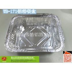 厂家直供焗饭铝箔盒,盖浇饭锡纸盒,蒸饭铝箔饭盒,打包锡纸饭碗图片