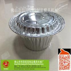锡纸煲仔饭盒 煲仔饭机外卖碗 锡箔纸碗 煲仔机用锡纸碗 1000个/箱图片