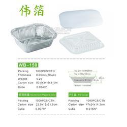锡纸快餐盒,外卖打包盒,锡纸外卖碗,铝箔包装盒图片