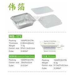 焗面铝箔碗 焗饭铝箔盒 外卖打包铝箔锡纸碗 外卖焗饭盒图片