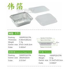 7650一次性铝箔快餐盒、外卖打包专用锡纸盒、铝箔包装盒 配铝箔纸盖 1000个/箱图片