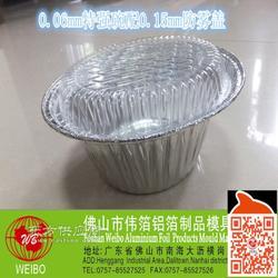 煲仔饭铝箔碗 焗饭锡纸盒外卖打包盒PS塑盖 煲仔饭锡箔打包盒图片