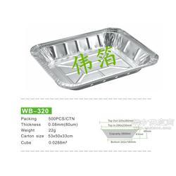 一次性铝箔烤盘 烧烤锡纸盘 烘培锡箔盘 厂家直批图片