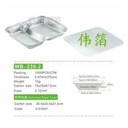 外卖铝箔快餐盒 多格铝箔饭盒 双格锡纸套餐盒图片