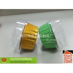 热销85彩色锡纸盒碗铝箔餐盒蛋糕布丁杯带盖烘焙模具120ml图片