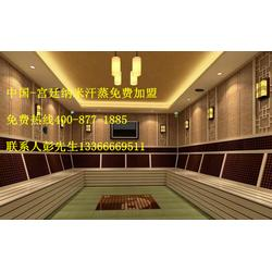汗蒸房加盟(图)|邳州市汗蒸房加盟|汗蒸房加盟图片