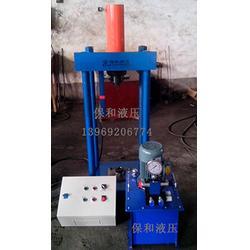 四柱压力机、河北压力机、保和液压图片