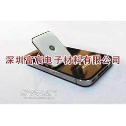 手机皮套可移双面胶丨手机指环扣可移胶图片