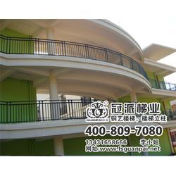 别墅阳台护栏多少钱,别墅阳台护栏,冠派楼梯(多图)图片