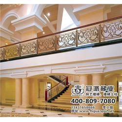 铝艺楼梯扶手厂家-铝艺楼梯扶手-冠派楼梯图片