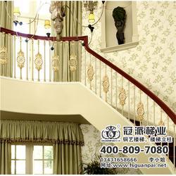 铝护栏、冠派楼梯、铝护栏订制图片
