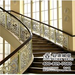 艺术铜艺楼梯,冠派楼梯,艺术铜艺楼梯图片