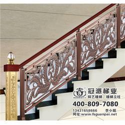 欧式铜艺扶手-冠派楼梯(在线咨询)欧式铜艺扶手图片