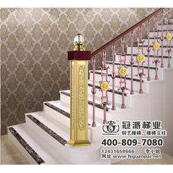 铝护栏、冠派楼梯(在线咨询)、铝护栏厂家图片