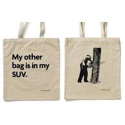小米礼品袋,锦锋、哪里有买礼品袋,湖南礼品袋图片