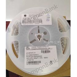 高压贴片电容2220 564K 500V 台湾信昌代理崇盛行 优势供应图片