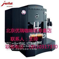 优瑞咖啡机XF50、JURA XF50、优瑞咖啡机专卖店、图片