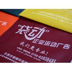 锦锋、环保袋生产厂家-无纺布束口袋-红色无纺布束口袋图片