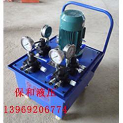 电动泵_电动泵_保和液压(查看)图片