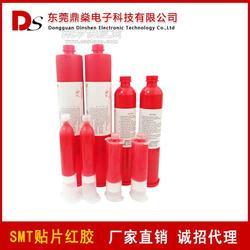 采购复合型胶粘剂-供应 低温低卤贴片红胶厂采图片