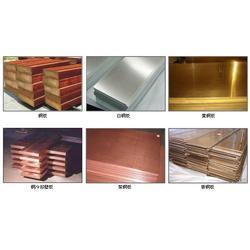 專業生產紫銅板-浩泰銅業行業性價比最高廠家-重慶紫銅板圖片