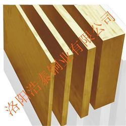 h68銅板報價大全,浩泰銅業銷量領先,吉林h68銅板圖片