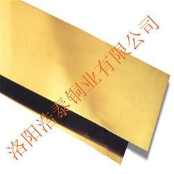 黄铜板规格型号-浩泰铜业行业规模最大厂家-湖北黄铜板图片