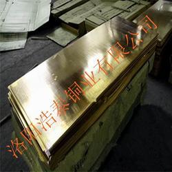 浩泰铜业行业规模最大厂家、洛阳黄铜板到哪买、黄铜板图片