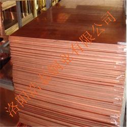 浩泰銅業行業規模最大廠家,洛陽紫銅板,紫銅板圖片