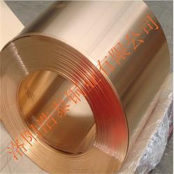 h70黄铜带厂家-浩泰铜业行业品种最全厂家-h70黄铜带图片