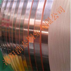浩泰铜业专业生产、紫铜止水带直销、重庆紫铜止水带图片