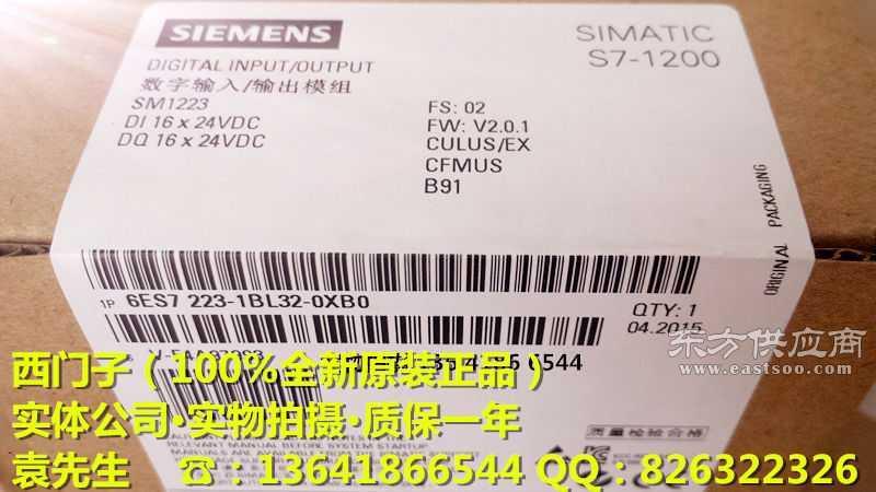 6es7223-1bl32-0xb0-西门子一级代理商价格