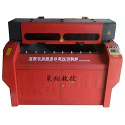 激光切割机、遵义金属激光切割机、蒙翔数控(优质商家)图片