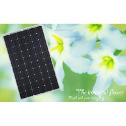 天威新能源(图)、太阳能发电原理、太阳能发电图片