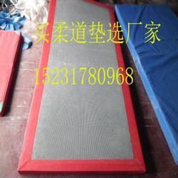 标准柔道垫厂家直销|柔道垫|华翔体育厂家直销(查看)图片