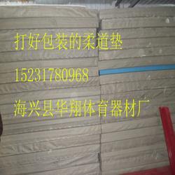 华翔体育器材厂(图)_柔道垫厂家_柔道垫图片