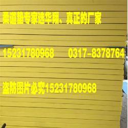 榻榻米柔道垫高密度柔道垫、柔道垫、海兴县华翔体育器材厂图片