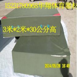 大体操垫军绿色海绵包(图)|学校专用跳高垫跳高空翻垫|跳高垫图片