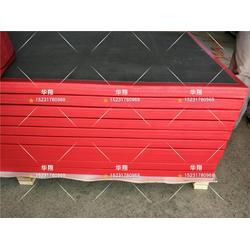 柔道垫厂家_柔道垫生产厂家_橡胶防滑底柔道垫厂家图片