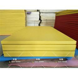 华翔柔道垫厂家_标准训练用柔道垫子生产厂家_柔道垫