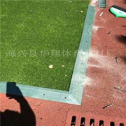 草坪挡沙条足球场草坪橡胶条,草坪挡沙条,草坪收口条厂家图片