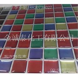 耐高温胶水 环氧树脂AB胶胶水 金诚泰专业厂家供应图片