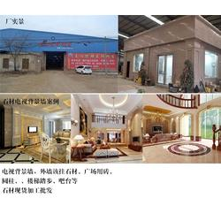 南阳麒麟石业厂家直销-南阳大理石餐桌-南阳大理石图片