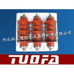 35kv金属氧化锌避雷器、河北拓发公司(在线)、氧化锌避雷器图片