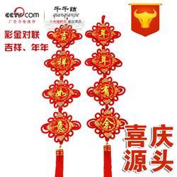 各种对联,春节对联定制,过年喜庆挂件,对联厂家图片