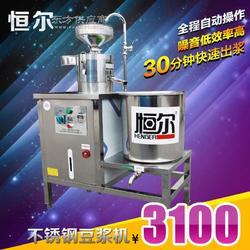 恒尔HEDJ-6商用豆浆机图片