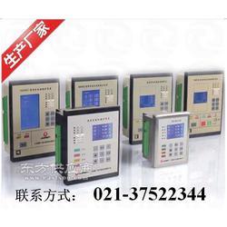 磁保持继电器RL709-100A图片