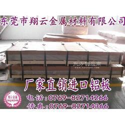 国际铝板,7050耐磨铝合金棒材图片